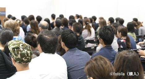 株主総会、様変わり~対応には専門能力~