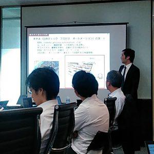 パソコン自動化の勉強