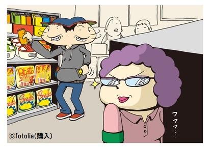 モノの動きのパラダイムシフト~フリマサイトが急成長~