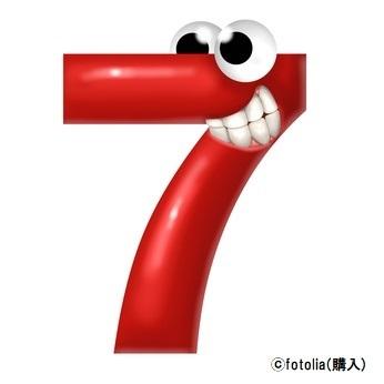 七つの習慣~人生を幸福に導く~