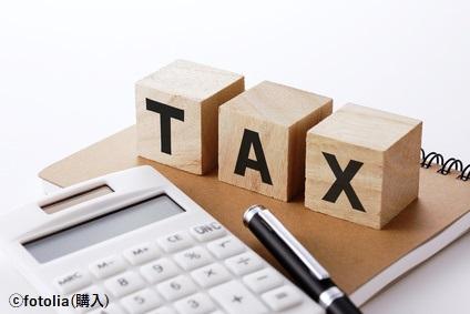 消費税が国を再建?~平成31年度税制改正大綱発表~