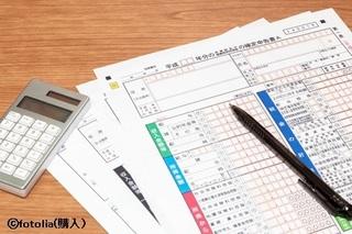 税制改正議論にみる日本の家族観~女性の社会進出の壁~