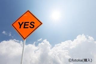 """YES"" changed my life~はい、喜んで~"
