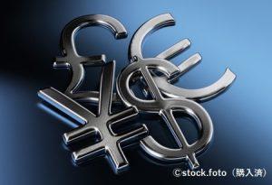 国境なき通貨[1]~破壊者か創造者か~