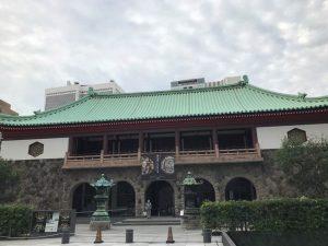 伊万里焼 ~美術館散歩~